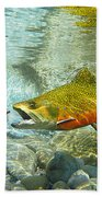 Brook Trout And Artificial Fly Bath Towel