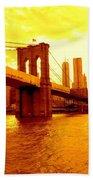 Brooklyn Bridge In Yellow Bath Towel