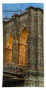 Brooklyn Bridge Tower Bath Towel