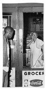 Brooklyn Riots, 1964 Bath Towel