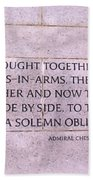 Brother's In Arms  Bath Towel