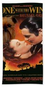 Brussels Griffon Art - Gone With The Wind Movie Poster Bath Towel