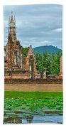 Buddhas At Wat Mahathat In 13th Century Sukhothai Historical Park-thailand Bath Towel