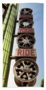 Build Your Ride Signage Downtown Disneyland 01 Bath Towel