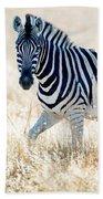 Burchells Zebra Equus Quagga Bath Towel