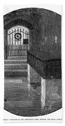 Burial Of Ulysses S Bath Towel