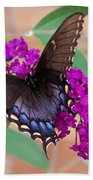 Butterfly And Friend Bath Towel