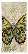 Butterfly Daydreams-a Bath Towel
