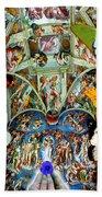 Butterfly In Cappella Sistina Sistinechapel Bath Towel