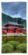 Byodo Temple Bath Towel