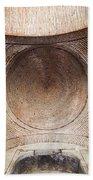 Byzantine Medieval Dome Ceiling Bath Towel