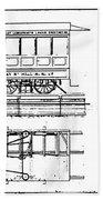 Cable Car Patent, 1873 Bath Towel