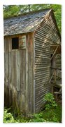 Cades Cove Grist Mill Closeup Bath Towel