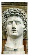 Caesar Augustus Bath Towel