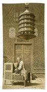 Cairo Funerary Or Sepuchral Mosque Bath Towel