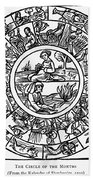 Calendar, 1503 Bath Towel