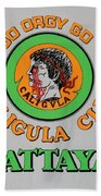 Caligvla Bath Towel