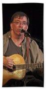 Canadian Folk Singer James Keeglahan Bath Towel