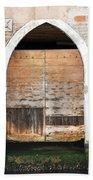 Canalside Weathered Door Venice Italy Bath Towel