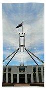 Canberra 11 Bath Towel