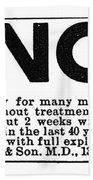 Cancer Treatment, C1875 Bath Towel