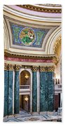Capitol - Madison - Wisconsin Bath Towel