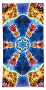Carina Nebula IIi Bath Towel