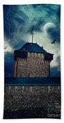 Castle Burg Bath Towel