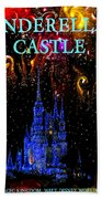 Castle Dreams Bath Towel