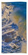Catch A Wave Hand Towel