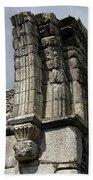 Cathedral Broken Arch At Glendalough Bath Towel