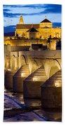 Cathedral Mosque And Roman Bridge In Cordoba Bath Towel