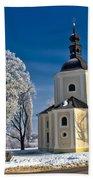 Catholic Church In Town Of Krizevci Bath Towel