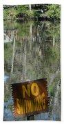 Caution Gators Bath Towel