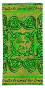 Celtic Irish Clover Home Blessing Bath Towel