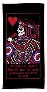 Celtic Queen Of Hearts Part Iv The Broken Knave Bath Towel
