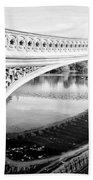Central Park Bridges Bow Bridge Spanning Lake Bath Towel
