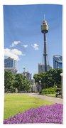 Central Sydney Park In Australia Bath Towel