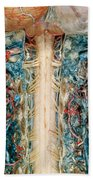 Cervical Spinal Cord, Posterior View Bath Towel