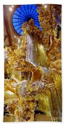 Champagne Dreams Bath Towel