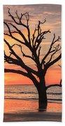 Charleston South Carolina Edisto Island Beach Sunrise Bath Towel