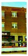Charlevoix Pizza Et Chic Regal Rue Centre Scenes De Rue Pointe St Charles City Scenes Carole Spandau Bath Towel