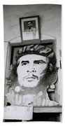 Che The Revolutionary Bath Towel