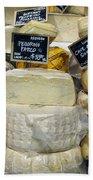 Cheese Bath Towel