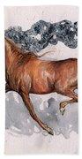 Chestnut Arabian Horse 2014 11 15 Bath Towel