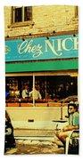 Chez Nick On Greene Avenue Montreal In Summer Cafe Art Westmount Terrace Bistros And Umbrellas Bath Towel