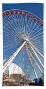 Chicago Navy Pier Ferris Wheel Bath Towel