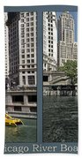 Chicago River Boat Rides 2 Panel Bath Towel