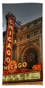Chicago Theatre Hdr Bath Towel