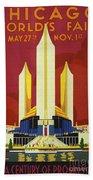 Chicago World Fair A Century Of Progress Expo Poster  1933 Bath Towel